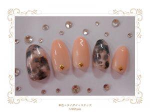 単色+タイダイ+スタッズ 5,985yen